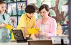 Teaching kids about digital money